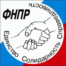 Эмблема ФНПР